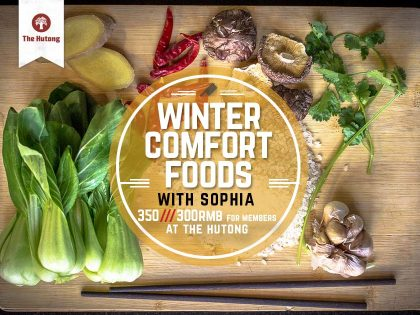 Chinese Winter Comfort Foods