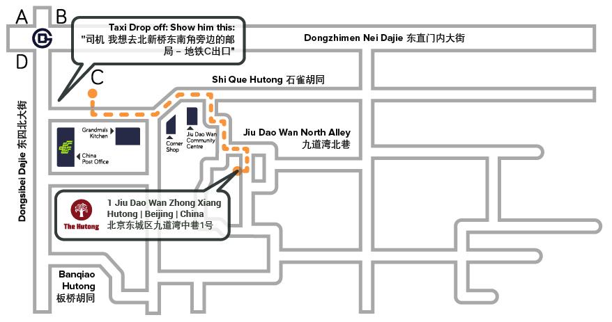 Map Beixinqiao-03