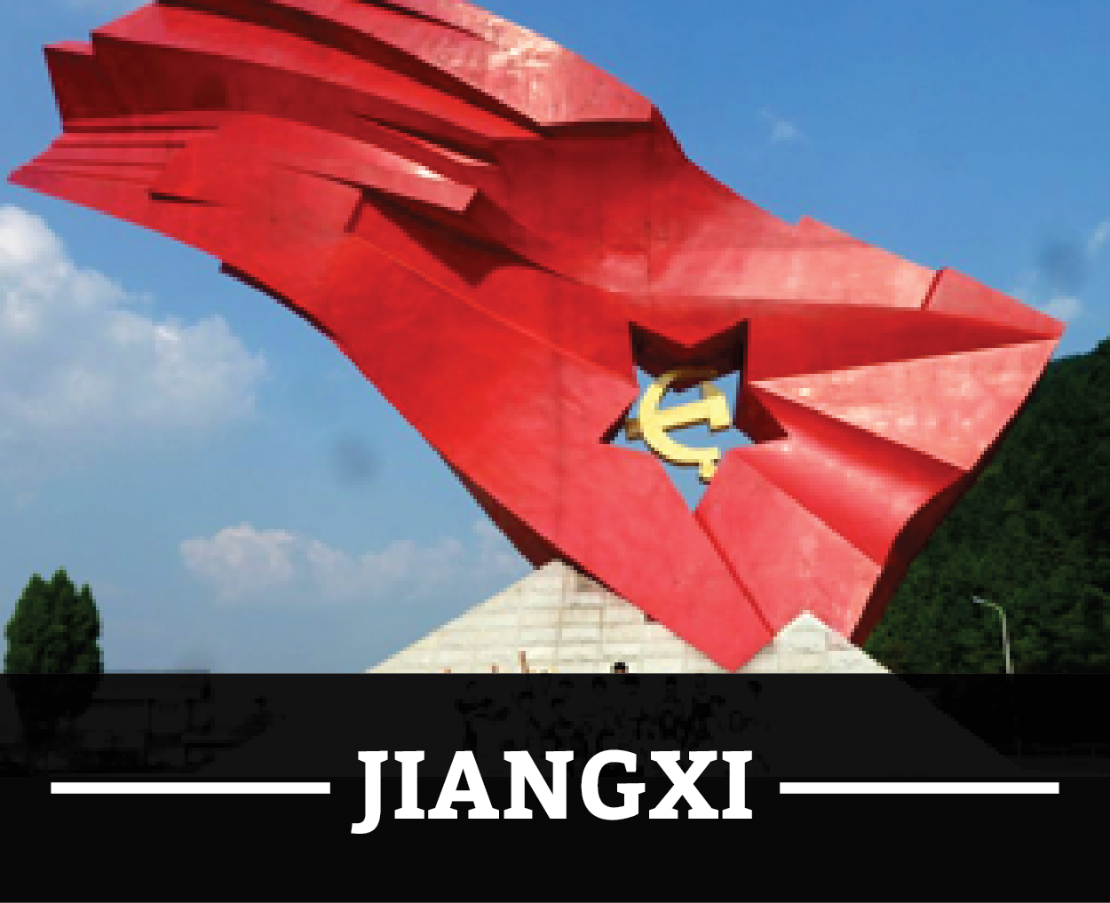 B4_jiangxi