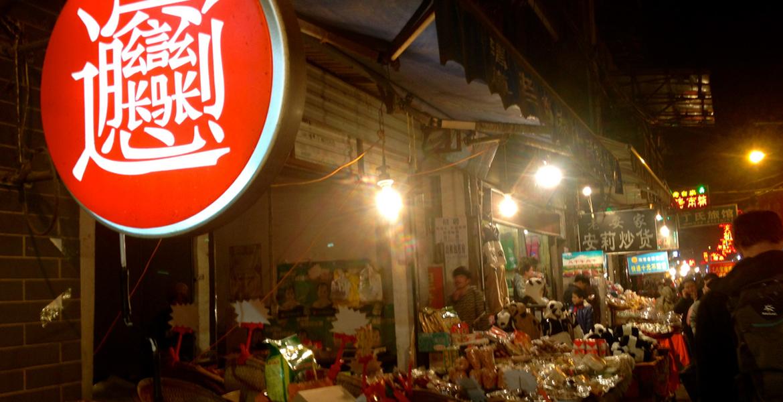 Muslim-Quarter
