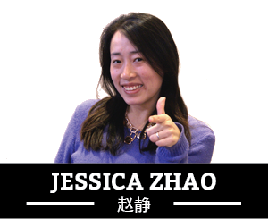 Staff Big Photos_Jess