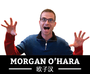 Staff Big Photos_Morgan