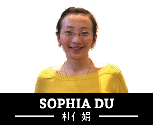 Staff Big Photos_Sophia