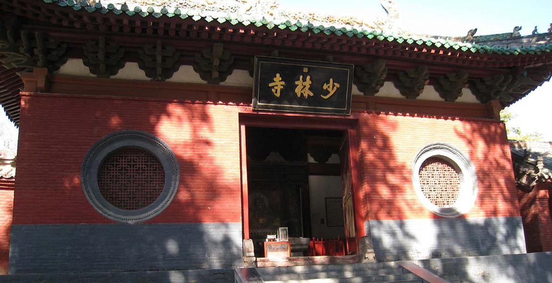 Temple-Hunt