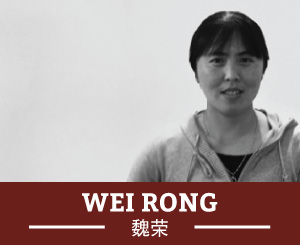 Wei-Ayi