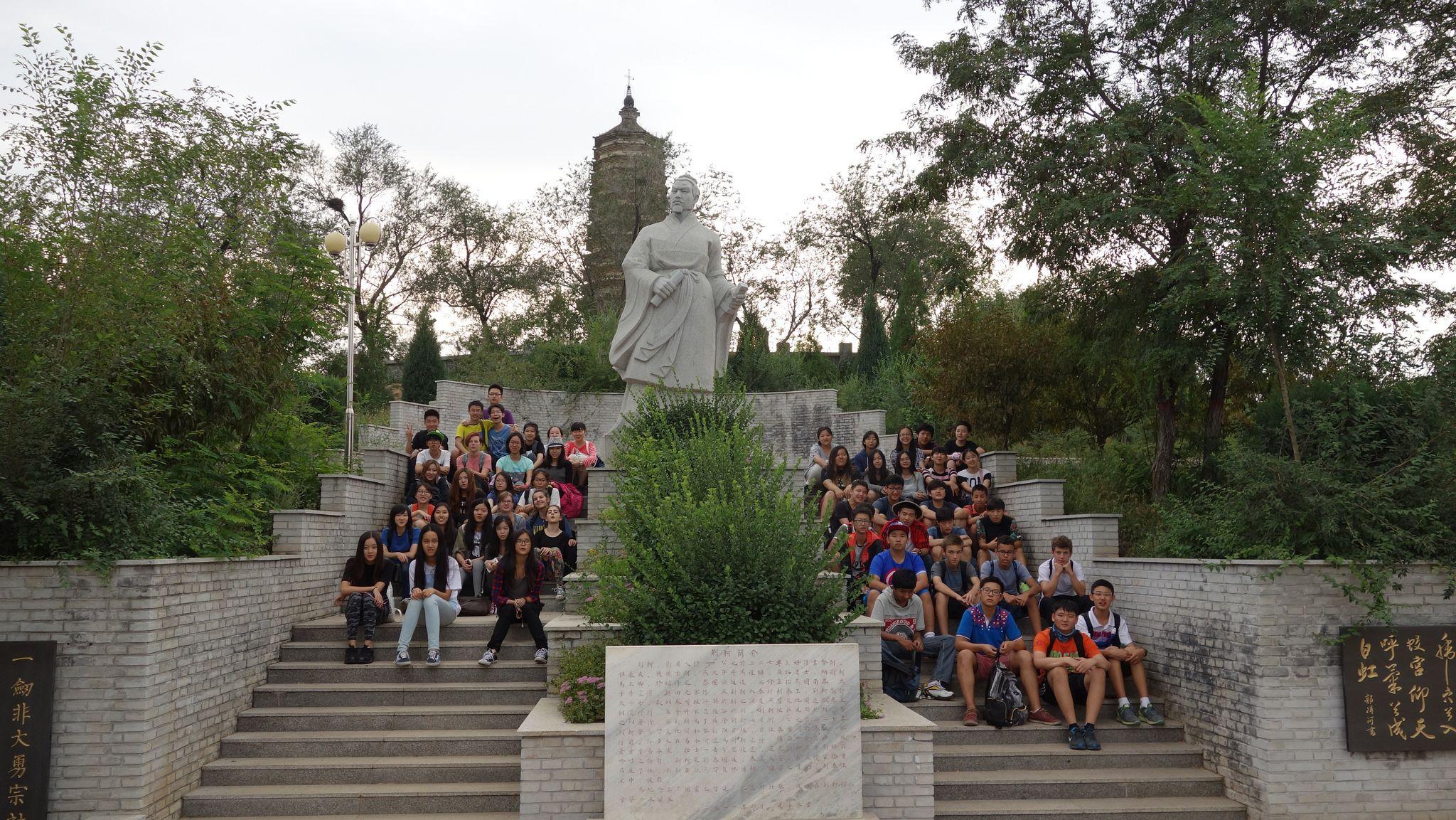 Beijing hookup