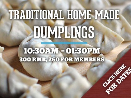 Traditional Home Made Dumplings