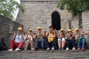Great Wall Zou n Go 2