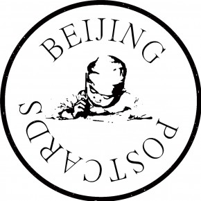 BeijingPostcards