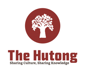 The Hutong Logos_Main Logo Vertical
