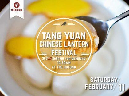 Tang Yuan Lantern Festival