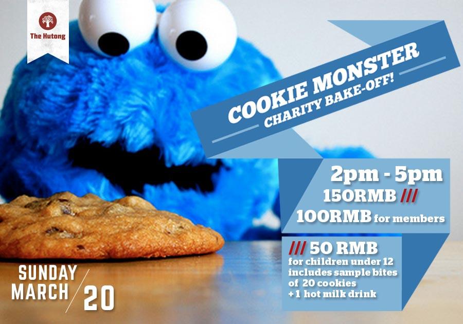 Cookie2016