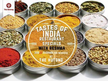 Tastes of India – Restaurant Specials