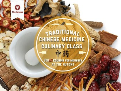 Traditional Chinese Medicine Cooking Class