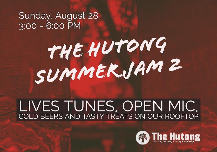 Hutong-Summer-Jam-2-Horizontal-Banner