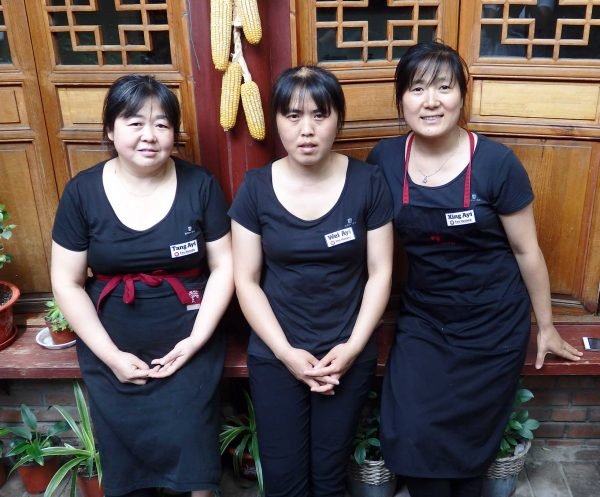 The Hutong Cooking School Ayis