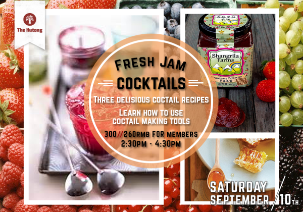 Poster - Jam Cocktail Class_FullSize