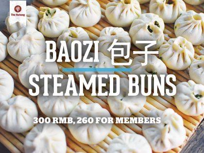 Baozi – Steamed Buns