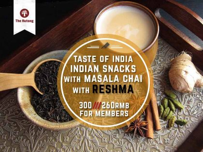 Tastes of India – Indian Snacks Served Fried with Masala Chai