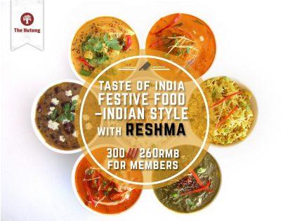 Taste of India – Festive Food