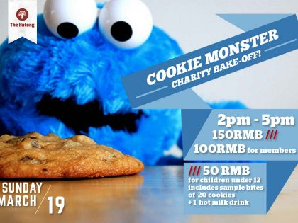Cookie Monster Bake-Off 2017