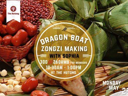 Dragon Festival: DIY Gourmet Zongzi