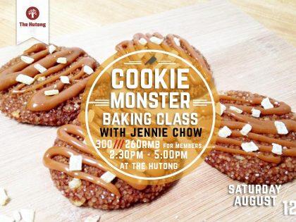 Cookie Monster Baking Class