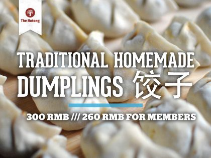 Traditional Homemade Dumplings
