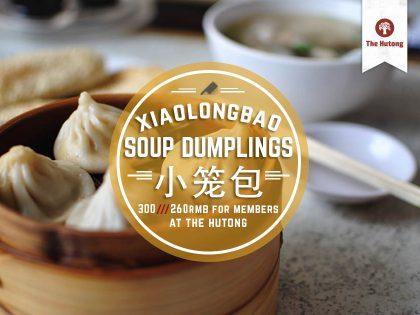 Xiaolongbao – Soup Dumplings