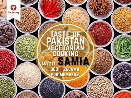 Tastes of Pakistan – Vegetarian Cooking