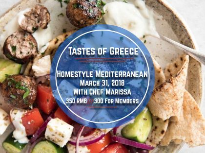 Tastes of Greece – Home Style Greek Cooking