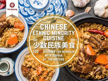 Chinese Ethnic Minority Cuisine : Taste of China
