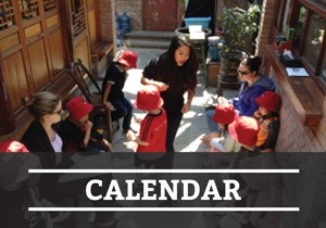 Check-out-our-calendar