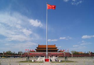 Tianamen-Trifecta