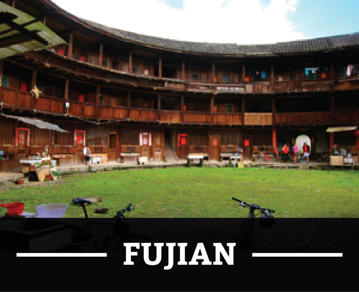 B4_fujian