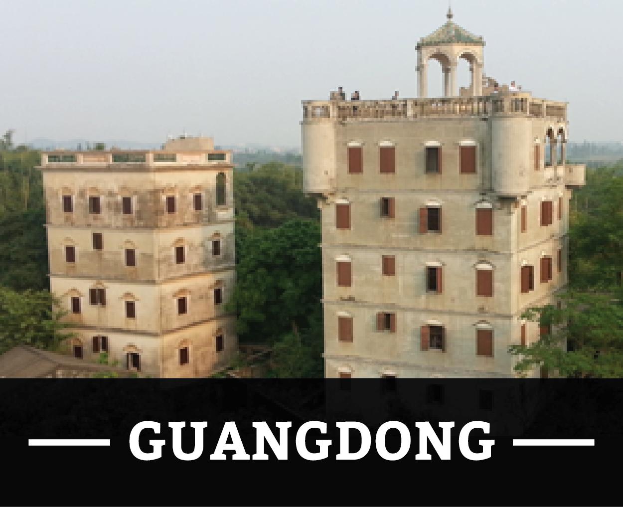 B4_guangdong