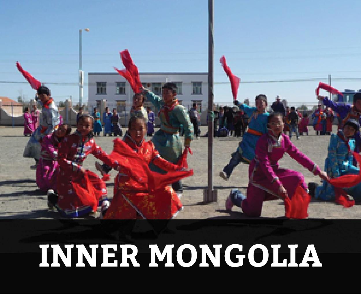 B4_inner mongolia