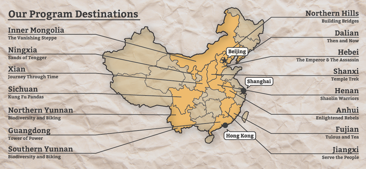 China-Wide-Map