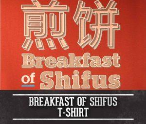 breakfastofshifus