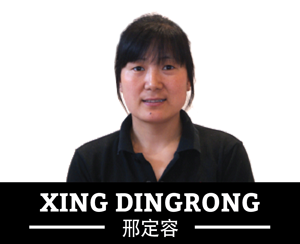 Xing-Dingrong