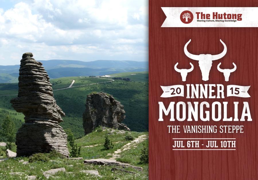 Inner-Mongolia-Flyer