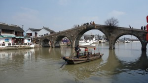 Fangsheng Bridge (minus Tom Cruise)