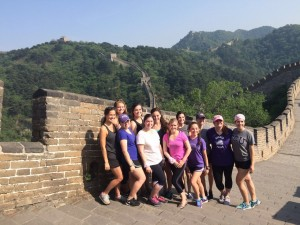 TCU...meet the Great Wall!