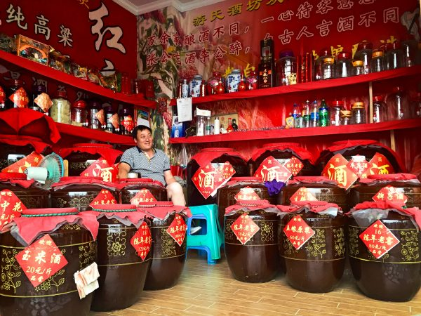 Seller and Chinese Wine Baijiu