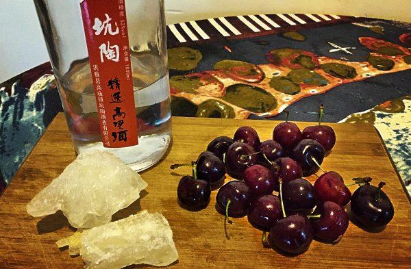 Infused Baijiu Ingredients
