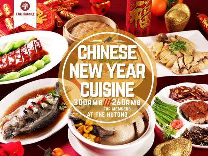 Chinese New Year Cuisine