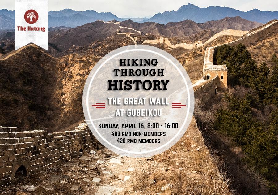 Hiking Through History: The Great Wall at Gubeikou | The Hutong