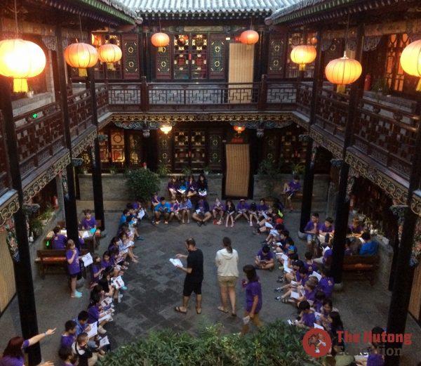Courtyard in Pingyao
