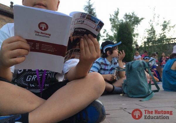 The Hutong Education