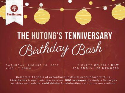 The Hutong's Tenniversary Birthday Bash